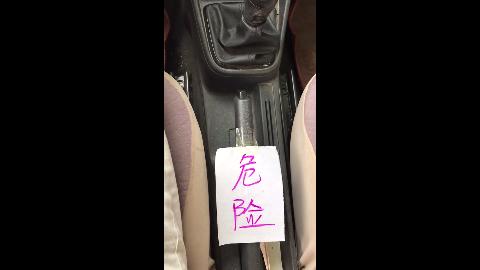 新手学车:手刹操作讲解