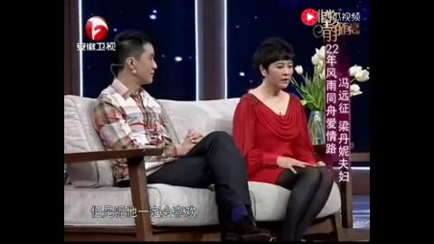 娱乐圈中最真挚的姐弟恋冯远征梁丹妮,为爱丁克一辈子!