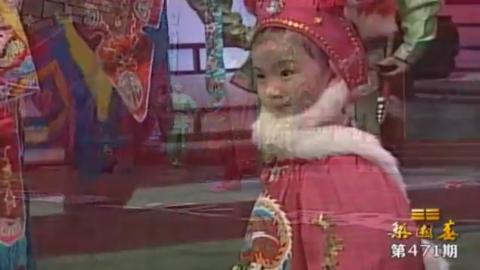 4岁戏曲神童彩妆上阵表演豫剧《穆桂英挂帅》选段,太可爱了
