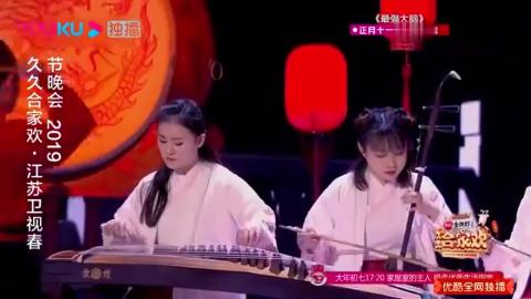满满的中国风!霍尊献唱情歌《醉赤壁》,周洁琼琵琶伴奏超美!