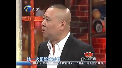 北京妞的童年徐静蕾自曝小时候最爱的美食黄立行一头问号