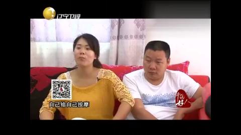 《中国好人》我的丈夫是一名高位截瘫的军人!