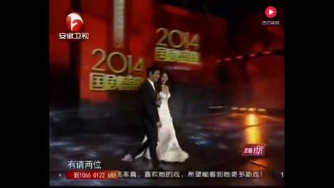 吴奇隆竟然与性感女神甘婷婷同台颁奖,刘诗诗在台下不会吃醋吗