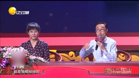 巩汉林夫妇现场合唱歌曲,最浪漫的生活大概就是这样吧!