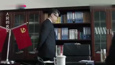 钟小艾权力当真惊人:侯亮平调回北京太容易了!当真霸气十足啊!