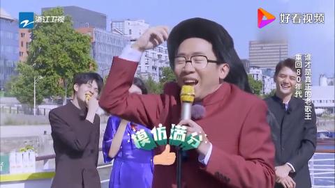 王凯杨迪谁是80后歌王老歌一首接一首记忆力超强