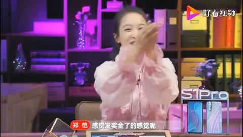 陈奕辰竟然发短信给吴沛原来是因为唱歌治愈他的心