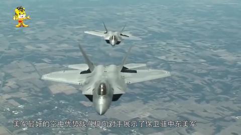 击落伊朗无人机后美军大批F22带弹突防俄已无力阻止战争