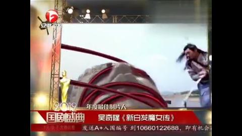 """柴智屏被誉为""""台湾偶像剧教母"""",如今转战内地更是接连受到好评"""