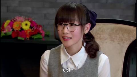 小宋介绍自己家的情况,波妈很满意