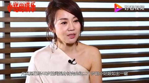 48岁闫妮秀纤腰长腿丰满身材网友完美身材不输林志玲