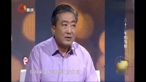 农村父亲月薪300元却为了女儿请中央音乐学院教授涂磊都感动