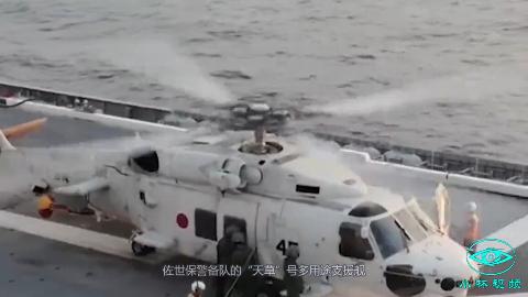 八一建军节6艘中国军舰再次穿越宫古海峡 日本自卫队跟拍