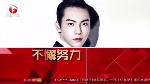 陈伟霆首登电视荧屏便一鸣惊人,喜获最受欢迎全能艺人