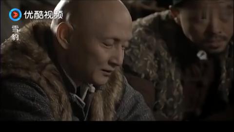 雪豹:朱子明跟文章划拳,最后却牢牢抓住他的手,气氛一下就变了