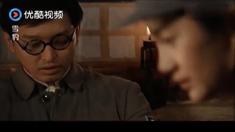雪豹:张楚追问陈怡拒绝自己是不是因为有心上人,可她却打死不说