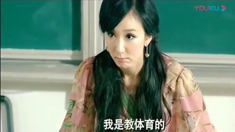 爱情公寓:一菲第一天上课不想太女汉子,不料却被学生欺负了