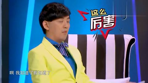 李纯的脚掌居然能握拳头刘亦菲在旁边一脸冷汗