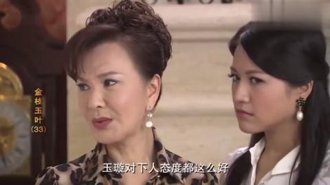 金枝玉叶:夫人见养女教训亲生女儿,看不过去说了几句!
