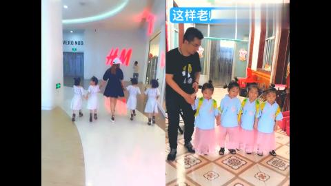 4胞胎女儿的爸爸妈妈终于露脸出镜了,真羡慕他们当岳父岳母的命!