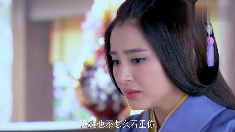 班淑传奇:寇兰芝百口莫辩,邓骘一点也不相信她说的话