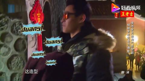 孙杨郭富城宿管阿姨上线少年团全员开始哑剧表演画面太喜感了