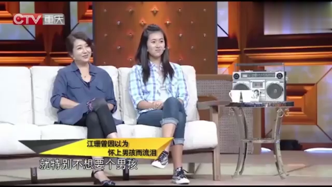 江珊曾经为怀男孩而哭,闺女现场爆料:她在家很疯狂!令人惊讶
