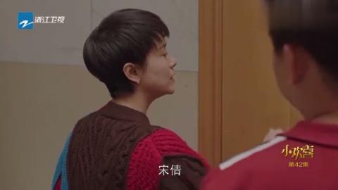 小欢喜:英子不陪妈妈一起过年,留下英子妈妈一人在空房,太可怜