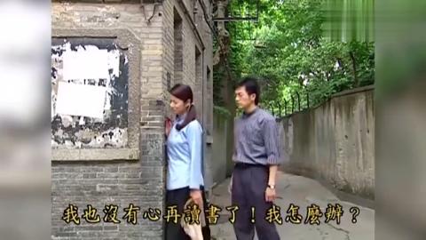 如萍订婚新郎跑了,如萍没勇气面对同学的眼神,只好进入红十字会