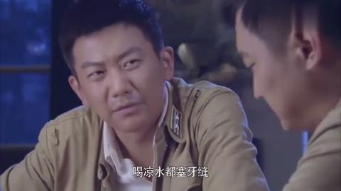 绝密543:邢凯太了解肖占武了,只要为了打敌机,宁愿背处分