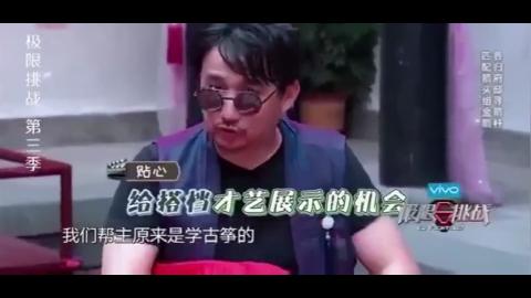 黄磊真是节目组的噩梦,群演都被他套路,网友:太秀了!