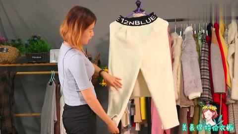 30-40岁女人少穿牛仔裤,建议试一下,这款简约裤子平价显腿长