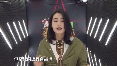 李健竟说歌手门槛低!
