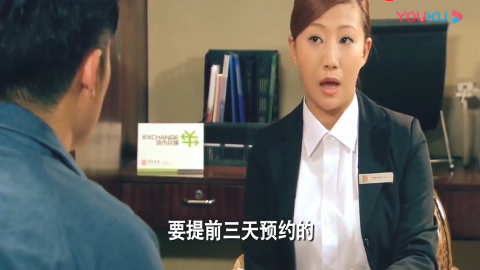 爱情公寓:当银行职员得知曾小贤是来取钱,立马就变了脸色