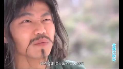 宝莲灯前传:杨戬无意发现金刚石,玉鼎真人说只有他才能炼成石斧