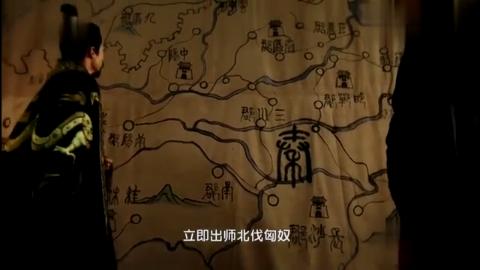 公元前215年,方士卢生献给秦始皇的图谶,最终令秦帝国毁灭