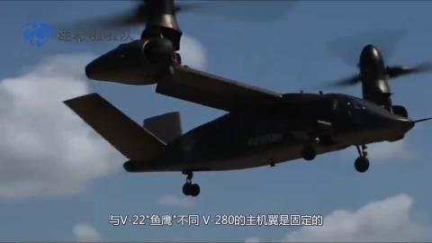 黑鹰将被替换?美国陆军测试倾转旋翼机,比鱼鹰先进