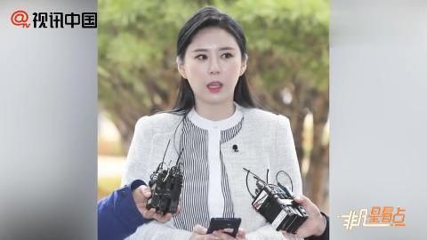 张紫妍案证人尹智吾被起诉!或被警方强制拘押
