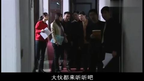 大江东去:唐丽华在市政府大闹,还是得沈培林亲自出马,直接搞定