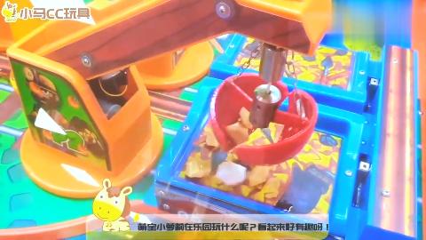 太好玩啦!萌宝小萝莉在玩什么呢?她能获得多少个巧克力球呢?