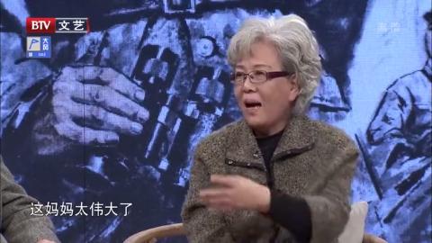 """我爱书画:王迎春杨力舟夫妇,书画界的""""黄金搭档"""",频获大奖!"""