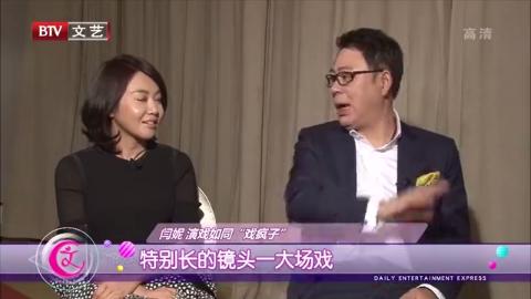 """《武林外传》闫妮,演戏如同""""戏疯子"""",姚晨不顾形象演喜剧!"""
