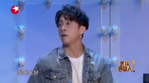 陈汉典演了半天,郭阳演的太毛,方清平不知道在干嘛!