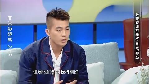 欧豪演戏遇到很多贵人,《建军大业》黄志忠经常给他介绍制片人!