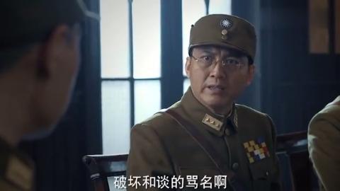 经典影视:老蒋撕毁双十协定,调集一百一十多个师,进攻解放区