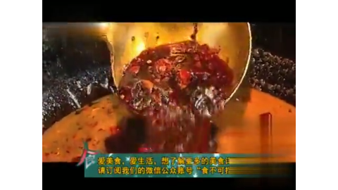 半坡花园火锅锅底,有二十几种香料翻炒,加入各种辣椒以及花椒