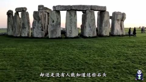 神秘巨石被切成两半,缝隙比激光切割还整齐,原因至今不明!