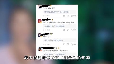中秋晚会!黄晓明被质疑假唱,离婚后的梁静茹难掩情绪出现失误