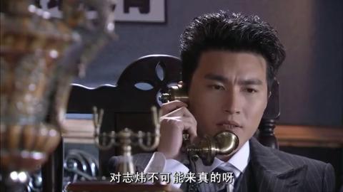 烽火儿女情:志炜失踪,罗浩东找肖剑麻烦