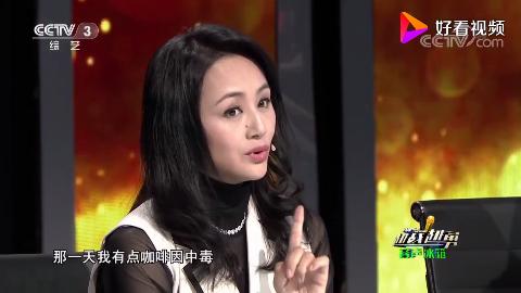 曹颖公开讲述自己得焦虑症的痛苦经历网友心疼